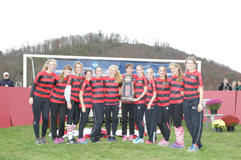 The Vulcans women's Cross Country team will be making their first appearance as  a team in the NCAA national championships on November 21st.