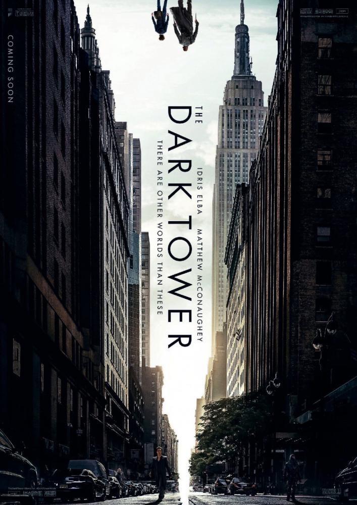 The+Dark+Tower%3A+Literature+vs.+Cinema