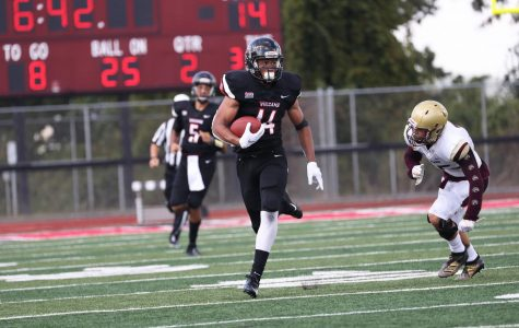 Cal U Athlete Spotlight: Jordan Dandridge